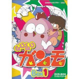 Gu-Guガンモ デジタルリマスター版 DVD-BOX1|sora3
