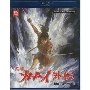 中古 忍風カムイ外伝 Blu-ray Vol.1 (Blu-ray)|sora3