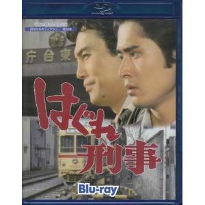はぐれ刑事 Blu-ray|sora3