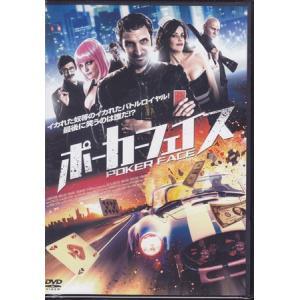 ポーカーフェイス (DVD)