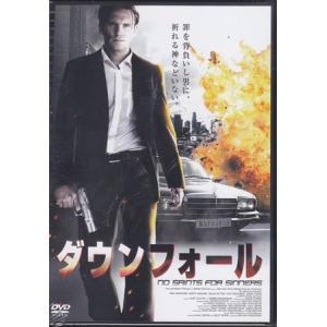 ダウンフォール No Saints For Sinners (DVD)