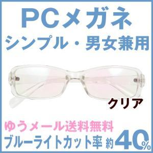 PCメガネ/クリア 透明 パソコン用メガネ PC Glasses EYELIR 男女兼用 (雑貨) sora3