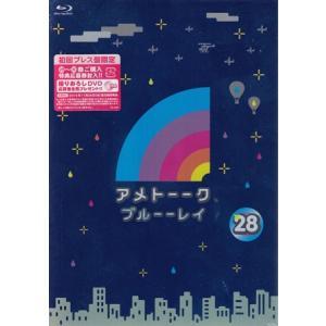 アメトーーク ブルーーレイ 28 (Blu-ray)|sora3