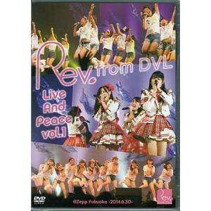 Rev.from DVL Live And Peace vol.1@Zepp Fukuoka -2014.8.30-|sora3