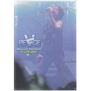 Naozumi Takahashi A'LIVE 2007 高橋直純|sora3