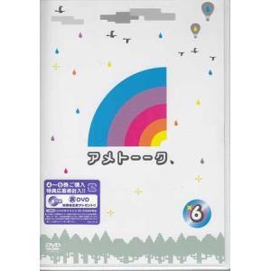 アメトーーク 6 (DVD)|sora3