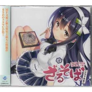 ざるそば (CD)|sora3