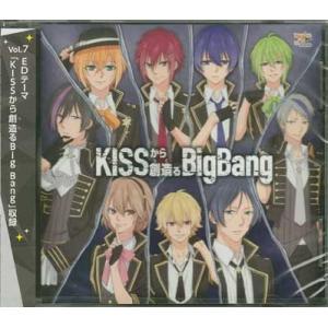 MARGINAL 4 アニメーションCD KISSから創造るBig Bang