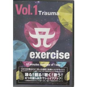 A exercise Complete Set (DVD) sora3