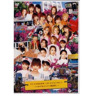 アイドルをさがせ コレクション vol.1|sora3