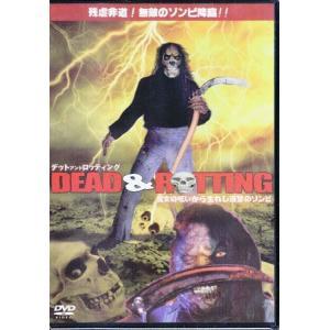 ■タイトル:魔女の呪いから生れし復讐のゾンビ〜Dead&Rotting〜 ■監督:デイビッド・P.バ...