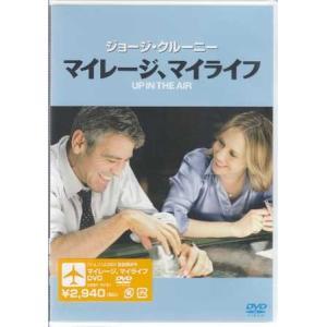 マイレージ、マイライフ (DVD) sora3
