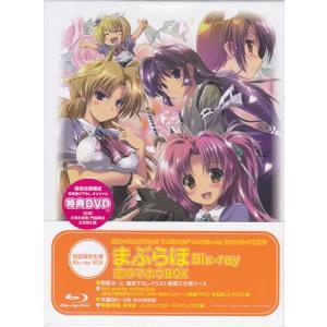 まぶらほ Blu-ray 恋のマホウBOX Blu-ray