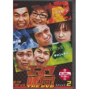 エンタの味方!THE DVD ネタバトルVol.2 ハマカーンvs流れ星vsキャン×キャン (DVD)|sora3