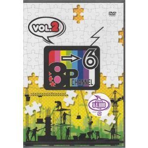 「8P channel 6」Vol.2 (DVD)|sora3