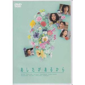 あしたがあるから DVD-BOX|sora3