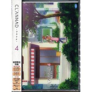 ■タイトル:CLANNAD 4 初回限定版  ■監督:石原立也 ■出演者:桑島法子、中原麻衣、神田朱...