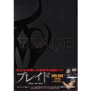 ブレイド ブラッドオブカソン DVD-BOX (DVD)|sora3
