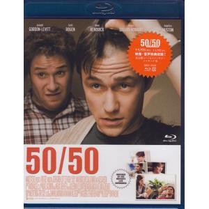 50/50 フィフティ フィフティ (Blu-ray)