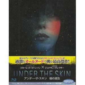 アンダー・ザ・スキン 種の捕食 (Blu-ray) sora3