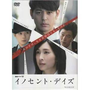 連続ドラマW イノセント・デイズ (DVD)
