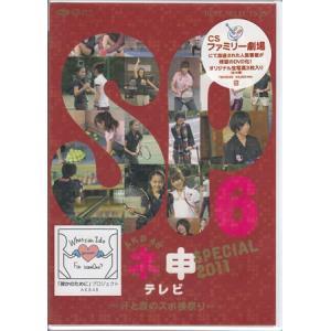 AKB48 ネ申テレビ スペシャル 汗と涙のスポ根祭り (DVD)|sora3
