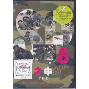 AKB48 ネ申テレビ スペシャル 新しい自分にアニョハセヨ韓国海兵隊 (DVD)【今月のSALE ポイント3倍】 sora3