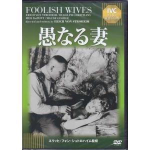 愚なる妻 (DVD) sora3