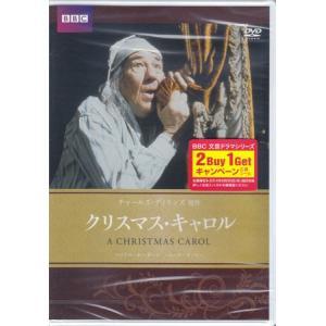 クリスマス キャロル (DVD)|sora3