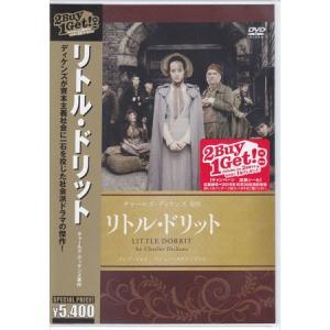 リトル ドリット HDマスター (DVD)|sora3