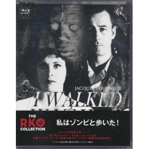 ■タイトル:私はゾンビと歩いた! THE RKO COLLECTION ■監督:ジャック トゥールヌ...