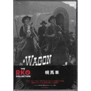 幌馬車 HDマスター THE RKO COLLECTION|sora3