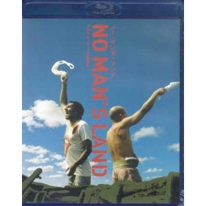 ノー マンズ ランド (Blu-ray) sora3