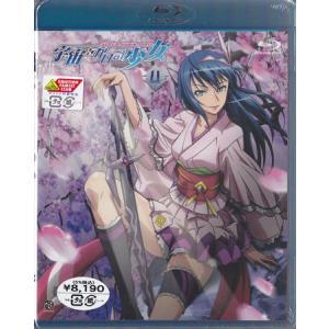 宇宙をかける少女 Volume 4  Blu-ray
