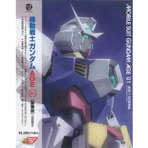 機動戦士ガンダムAGE 第1巻 豪華版 sora3