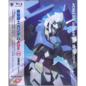 機動戦士ガンダムAGE 第5巻 豪華版 【初回限定生産】 sora3