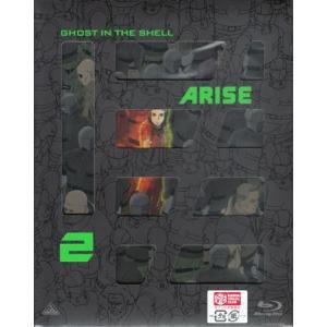 攻殻機動隊ARISE 2|sora3