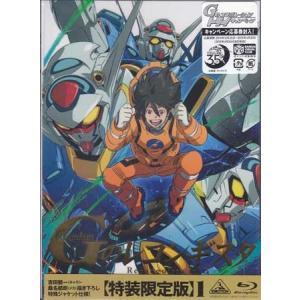 ガンダム Gのレコンギスタ 1 特装限定版 (Blu-ray)|sora3