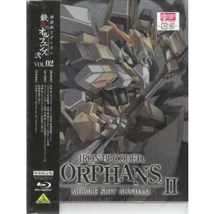 機動戦士ガンダム 鉄血のオルフェンズ 弐 VOL.02 sora3
