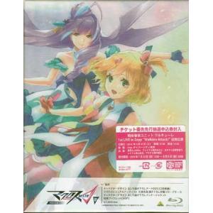 マクロスΔ 01 特装限定版 (Blu-ray)|sora3