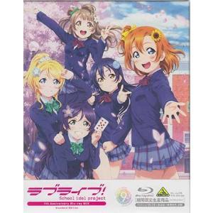 ラブライブ! 9th Anniversary Blu-ray BOX Standard Edition 期間限定生産 (Blu-ray)|sora3