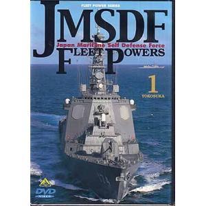 JMSDF FLEET POWERS vol.1 YOKOSUKA (DVD)|sora3