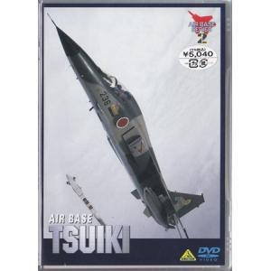 AIR BASE TSUIKI 航空自衛隊築城基地