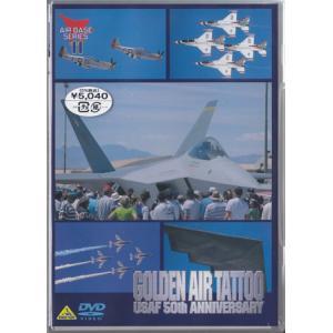 GOLDEN AIR TATTOO 米空軍創設50周年記念エアショー (DVD)|sora3