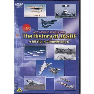 NEW AIR BASE SERIES The History of JASDF 航空自衛隊50年史 (DVD)|sora3