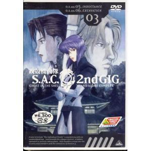 攻殻機動隊 S.A.C. 2nd GIG 03|sora3
