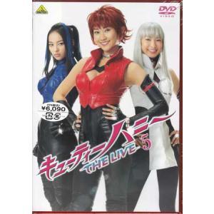 キューティーハニー THE LIVE 5 (DVD)|sora3