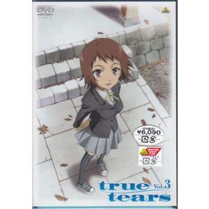 true tears vol.3 (DVD)