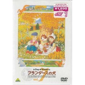フランダースの犬 vol.7  DVD