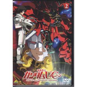 機動戦士ガンダムUC 2 (DVD)|sora3